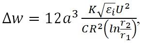 формула 10
