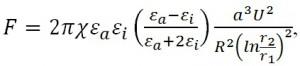 формула 12
